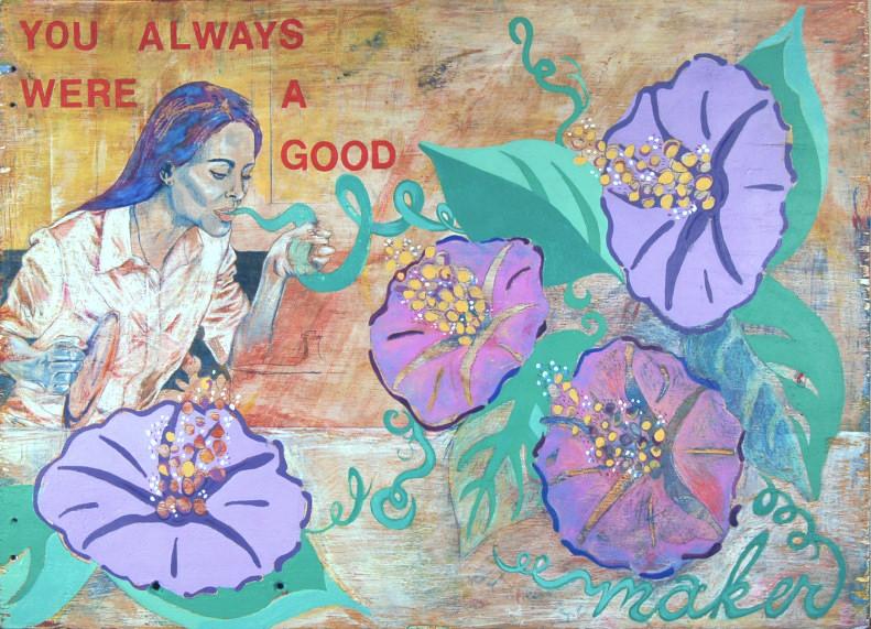 Elisha Sarti - Good Maker - 2012